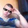 Вова, 19, г.Чернигов