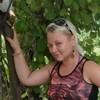 Елена, 33, г.Буденновск