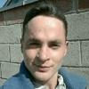 Сергей, 24, г.Чуй