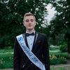 Олег, 17, г.Харьков