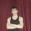 Сергей, 24, г.Лабытнанги