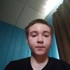 James Bebbington, 18, г.Нью Игл