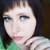 Ekaterina, 29, г.Днепр