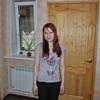Ирина, 23, г.Парфентьево