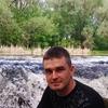 Ярослав, 31, г.Прилуки