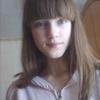 Анетта, 17, г.Краснодон