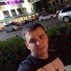 Владимир, 23, г.Иркутск
