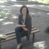 Lara, 30, г.Львов