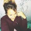 Карина, 23, г.Бишкек