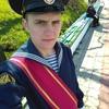 Иван, 21, г.Советская Гавань