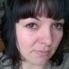 Елена, 31, г.Каменск-Шахтинский