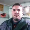 миша, 35, г.Днестровск