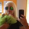 Лариса, 48, г.Бийск