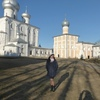 Юлия, 40, г.Удомля