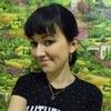 Olga, 29, г.Нижний Тагил