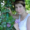 Олеся, 30, г.Вилючинск