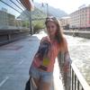Юлия, 27, г.Барселона