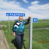 Эдуард, 61, г.Гродно