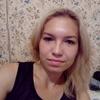 ludmila, 21, г.Пермь
