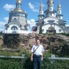 Сергей, 49, г.Нежин