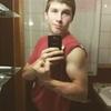 Мишко Луканюк, 20, г.Debiec