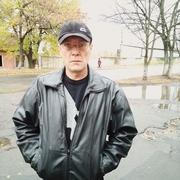Дмитрий 46 Донецк