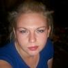 Александра, 23, г.Гайворон