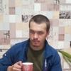 Владимир, 25, г.Губкин