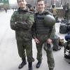 Алексей, 20, г.Знаменск