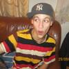mixa, 25, г.Джибути