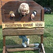 натали 82 Орехово-Зуево