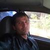 Дмитрий, 35, г.Евпатория