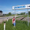 Наталия, 33, г.Таллин
