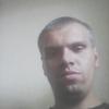 Андрей, 26, г.Харьков