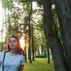 Ленка, 18, г.Пинск