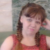 Алена, 23, г.Кондопога