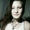 Евгения, 17, г.Глазов