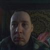 Михаил марков, 33, г.Сысерть