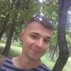 Александр, 31, г.Кропивницкий