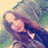 арина, 19, г.Шлиссельбург