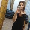 Валентина, 25, г.Бишкек