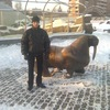 Руслан, 30, г.Бахмут