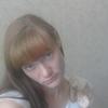 Елена Евгеньевна, 26, г.Балаганск
