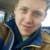 Max Twein, 23, г.Ижевск