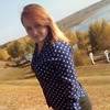 Валентина, 23, г.Томск