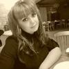 Кристина, 29, г.Курган