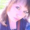 Кристина, 28, г.Саяногорск