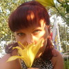 Валентина, 31, г.Мокшан