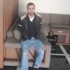 Reziko Gogoladze, 28, г.Тбилиси