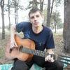 Димитрий, 39, г.Павлоград